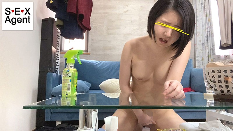 AGON-003 Studio SEX Agent/Daydreamers - Real Pussy Play The Reiwa Era Ver. 03