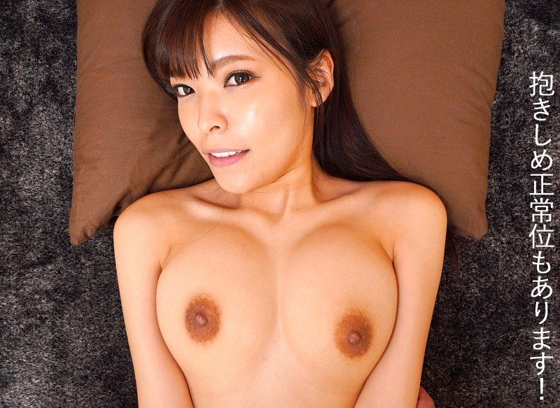 【エロVR】ぷっくり乳首のGカップ巨乳美女「川口ともか」と密着中出しセックス