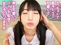 【VR】身長147cmのちっちゃい美少女と何度も繰り返すベロキス...sample1