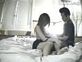 (aka071)[AKA-071] ラブホテルオーナー個人所有ビデオ ダウンロード 21