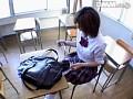 (akad135)[AKAD-135] パーツマニア 14 女子校生こすりつけ角オナニー ダウンロード 23