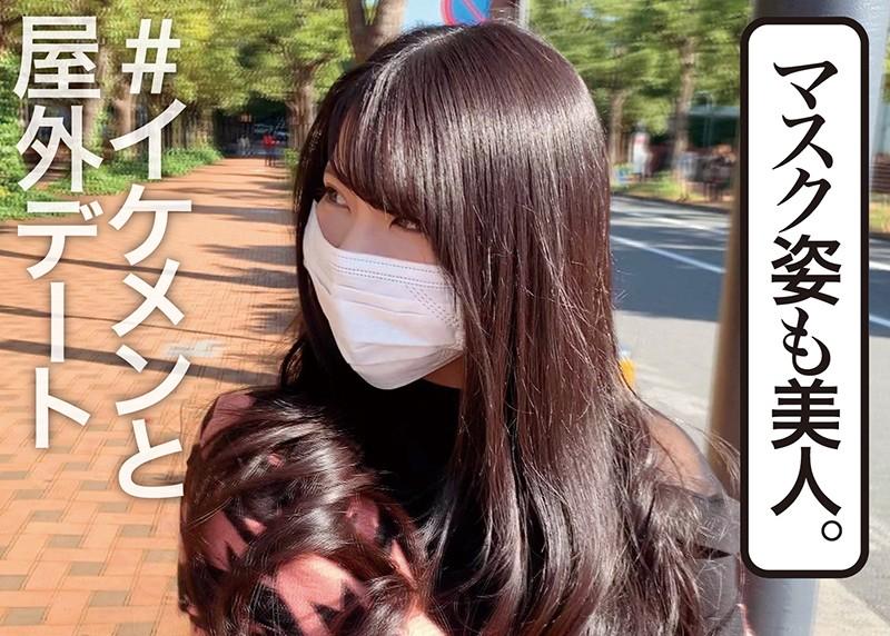 @えち活はじめました!!#お持ち帰り Vol.1 画像1