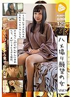ハメ撮り願望の女 vol.4 alad00011のパッケージ画像