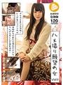 ハメ撮り願望の女 vol.5