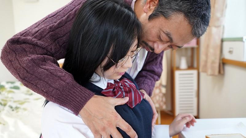 家庭教師とムチムチ女子 百岡いつかのサンプル画像