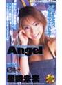 Angel 星崎未来