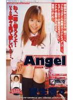Angel [AN-087]
