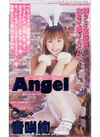 Angel [AN-088]