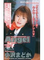 Angel 小沢まどか ダウンロード