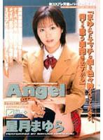 Angel 星月まゆら ダウンロード