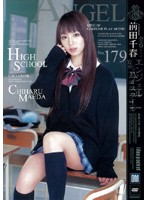 ANGEL HIGH SCHOOL [AND-179]