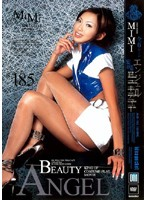 ANGEL BEAUTY MIMI ダウンロード
