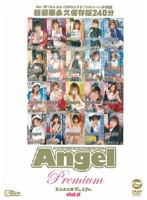 Angel Premium VOL.6