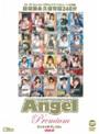 Angel Premium VOL.6