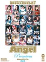 Angel Premium VOL.8