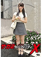 サガ2 インフィニティX-SaGa2 催眠女神- あゆな虹恋 ダウンロード