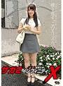 サガ2 インフィニティX-SaGa2 催●女神- あゆな虹恋(anx00084)