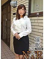催眠ハウスNTR-大田区●池台- 彩奈リナ ダウンロード