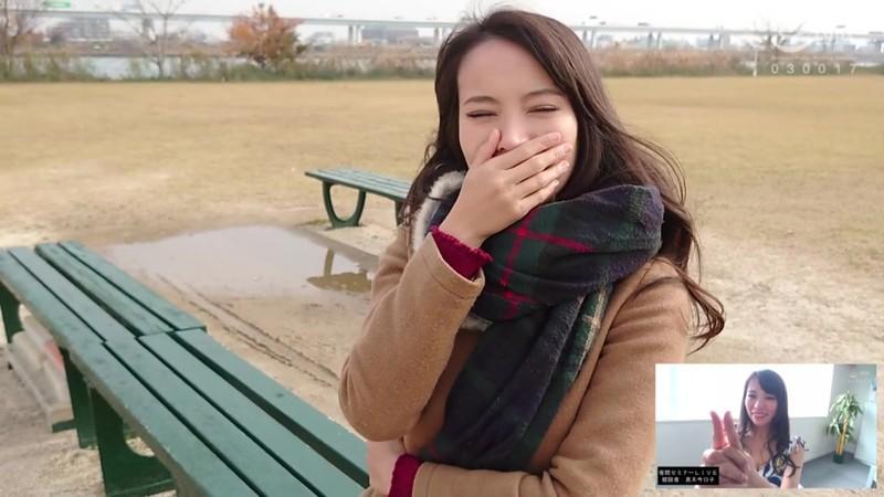 後催●中毒 彼女の取説-トリセツ- 真木今日子 1枚目