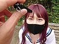 [ANX-136] 【FANZA限定】強催●中毒 彼女の領域-シン・エリア- 優梨まいな 衣装またはチェキ付き