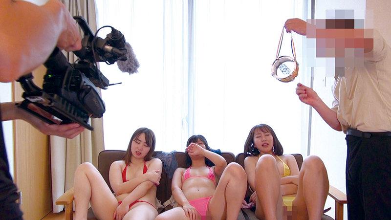 催●セミナーBLACK 被験者:女子大生チューバー 画像8