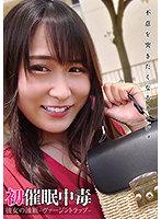 (anx00138)[ANX-138]第一次 - 上癮她的警惕 - 處女陷阱 - 中島阿蘇科 下載