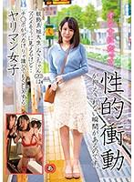 服飾系短大生・みさちゃん(20)はマジメそうに見えるけど…チ○ポがデカけりゃ誰とでもSEXするヤリマン女子 ダウンロード