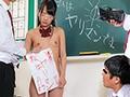 クラスの何も言えない可愛いウブ女子をイジメまくって中出し...sample1