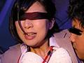 (ap00496)[AP-496] 残業OL暗闇拘束目隠しイカせ痴漢 電気を消して気の強い女上司を目隠し拘束!誰にヤラれているのも分からないくせに口では強がる女上司を痙攣するほどイカせ続けろ!! ダウンロード 3
