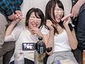 宅飲み痴漢ビデオ勝手にAV発売!