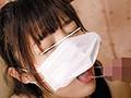 ライブチャットでエロ生配信やってるマスク少女の自宅に押し入り生配信中にいきなり襲って生ハメ!そのまま中出し!生配信!