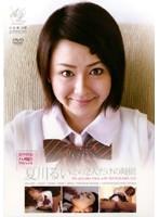 AVアイドル・ハメ撮りプロジェクト 夏川るいとの2人だけの時間 ダウンロード