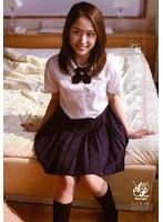 スゴ〜く!制服の似合う素敵な娘 いおり ダウンロード