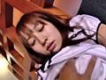 AV女優ノンフィクション Cカップ18歳学生 大沢美加のサンプル画像