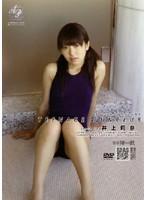 TEENAGE FUNCLUB 井上莉奈