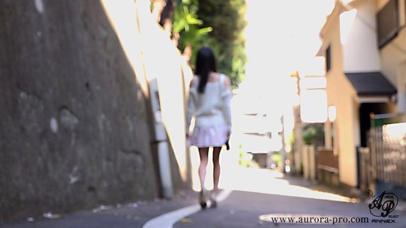堕とされたお嬢様女子大生 「わたし...飼われてるんです...そして男の人たちの精を絞り出す毎日をおくっています...」 優木カリナ キャプチャー画像 9枚目
