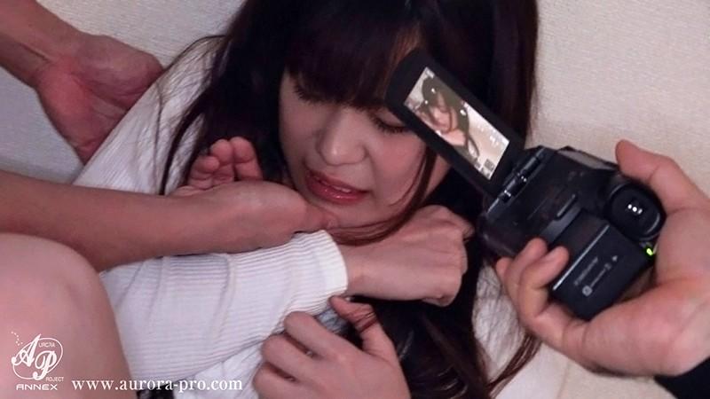 失踪した愛しき妻のレイプ映像がDVDで送りつけられてきた... 犯され、輪わされ、絶頂させられ、徹底的に淫乱調教されていた... 美谷朱里 キャプチャー画像 2枚目
