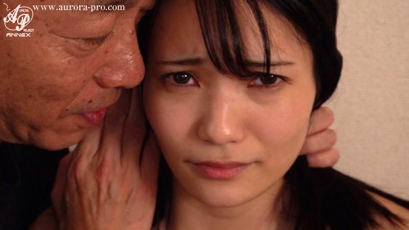 今、失踪した愛しい新妻の輪●レ●プ映像がDVDで送りつけられて来た… 咲乃小春 画像11