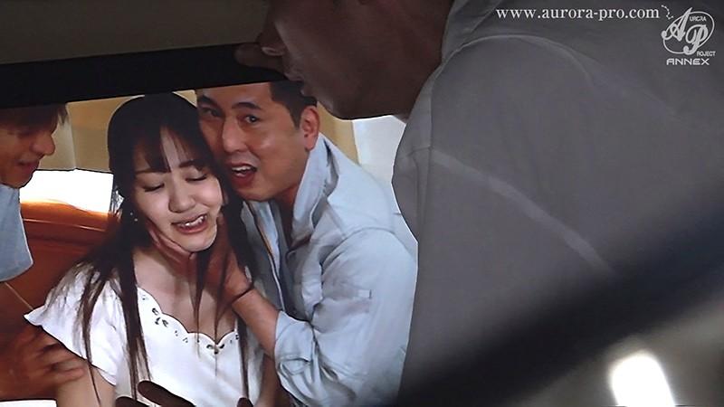 今、失踪した大切な新妻の輪●レ●プ映像がDVDで送りつけられて来た… 永澤ゆきの 13枚目
