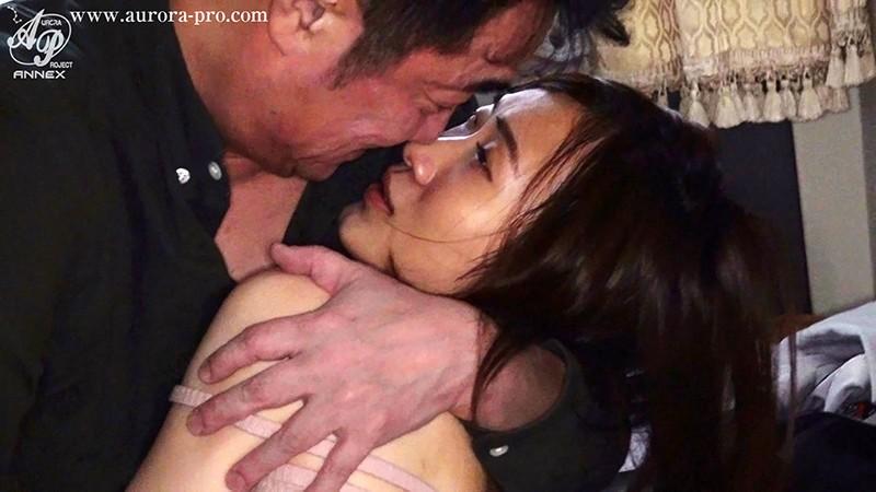 狩られた人妻 「わたし...平凡な家庭の普通の奥さんでした...」 高田みほ キャプチャー画像 10枚目