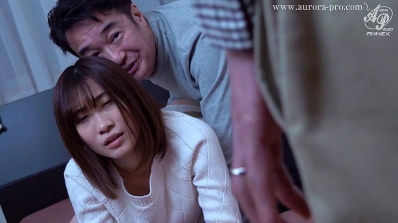 狩られた人妻 「わたし...平凡な家庭の普通の奥さんでした...」 高田みほ キャプチャー画像 13枚目