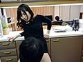 うちの妻が寝取られました。 憎い上司のテクにアヘ顔が止まらないうちの嫁 美泉咲