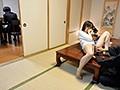 人妻肉欲家政婦 エロ小説家に妻を好き放題...のサンプル画像 14