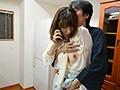 人妻肉欲家政婦 エロ小説家に妻を好き放題弄ばれ中出しペットに調教されました 森沢かな:aqsh00022-11.jpg