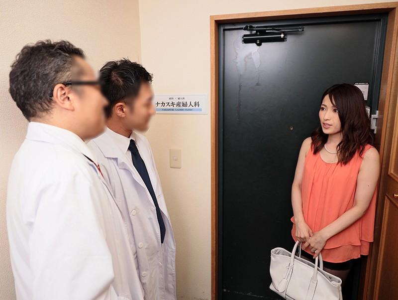 不妊治療に訪れた個人診療所で妻が変態治療を施され中出しをせがむ淫乱女になってしまいました…。 紗々原ゆり 7枚目
