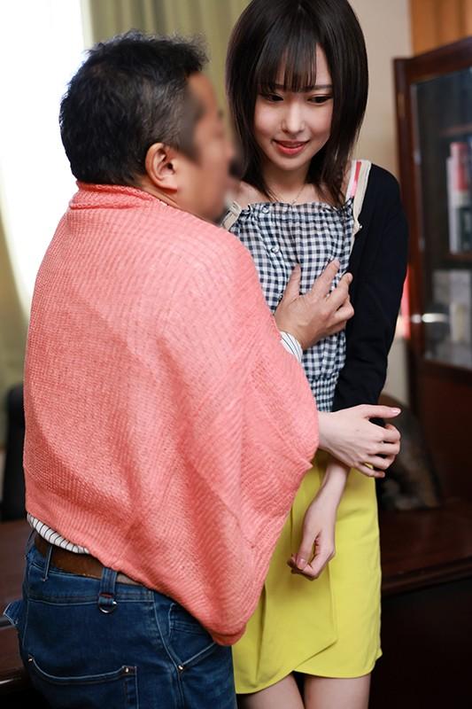 人妻読モになりたい後輩の妻をプロデューサーと偽りワイセツな試練を強要する先輩ニート 山口葉瑠