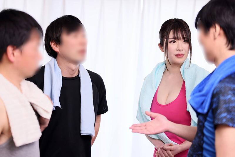 スケ透け喰い込み爆乳インストラクター バツイチ妻の淫らなフィットネスジム経営 辻井ほのか キャプチャー画像 2枚目
