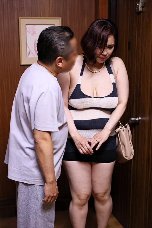 いびっていた取引先の男にデリヘルバイトがバレて一大事 生本番をさせられた挙句にバカにしていた部下にまで肉便器扱いされた女社長 松坂美紀 キャプチャー画像 2枚目