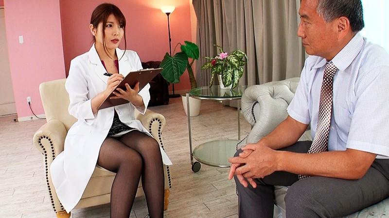 唾液をたっぷり飲ませてココロの治療をする接吻心理療法士・新村あかり先生のお仕事 1枚目