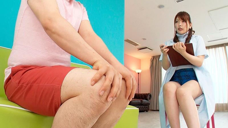 唾液をたっぷり飲ませてココロの治療をする接吻心理療法士・新村あかり先生のお仕事 14枚目